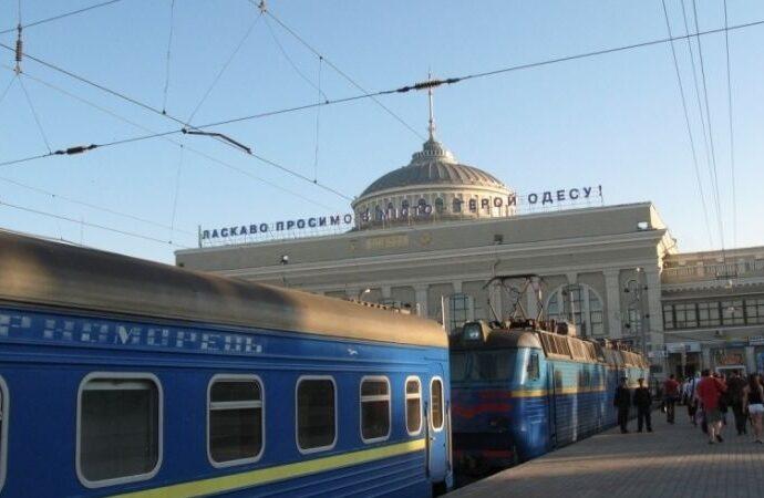 Поезд в Одессу оказался самым прибыльным