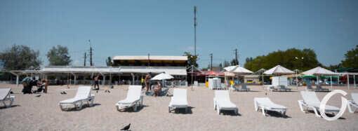 4 июня в Одессе официально начинается пляжный сезон. Но не все пляжи к нему готовы