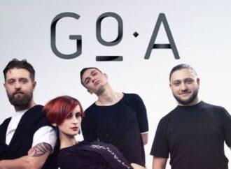 «Евровидение-2021»: украинцы Go_A выступят в первом полуфинале 18 мая – где смотреть (видео)