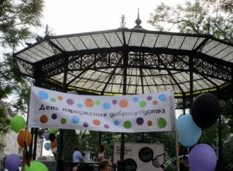 День добрососедства в Городском саду Одессы (фоторепортаж)