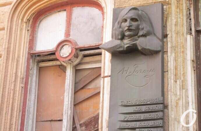 У одесского дома Гоголя снова появился шанс «остаться в живых» (фото)