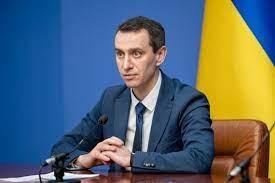 Верховная Рада назначила нового министра здравоохранения Украины
