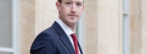 Сегодня День рождения у Марка Цукерберга