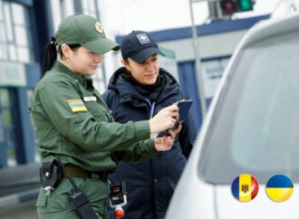 Молдова открывает пункты пропуска на границе с Украиной – стала известна дата