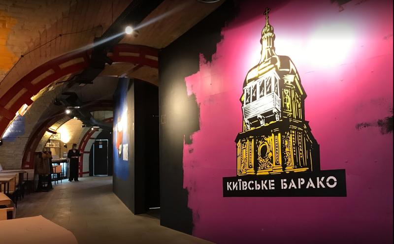 «Реберня» в Киеве2