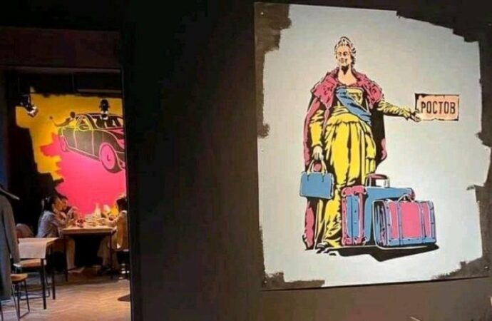 В одесской «Реберне на Дерибасовской» убрали «неудобное» искусство (фото)