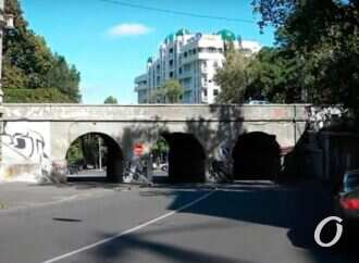 Одесские истории: мост имени генерала (видео)