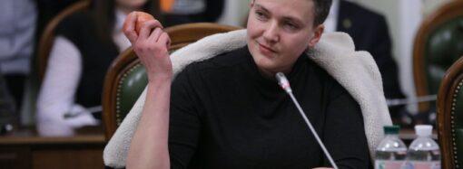 Сегодня юбилей у Надежды Савченко