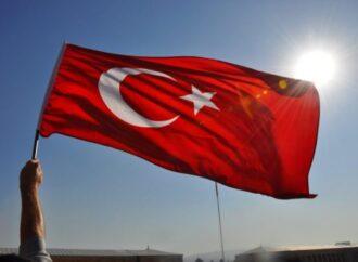 Турция и Болгария обновили условия въезда для украинских туристов
