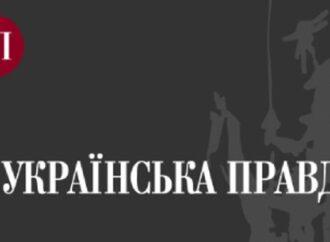 У «Украинской правды» новый владелец – кто он?