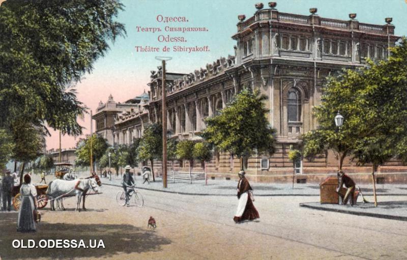 Украинский театр в Одессе, старые фото