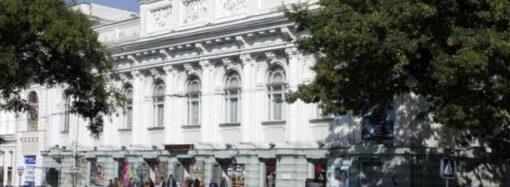 В Одессе просят не переименовывать остановку «Украинский театр» на Пастера