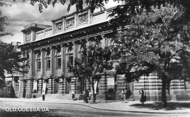 Украинский театр в Одессе, старые фото3