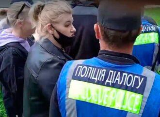 У одесситов забирают зеленую зону на Черемушках: произошли столкновения активистов с полицией (видео)