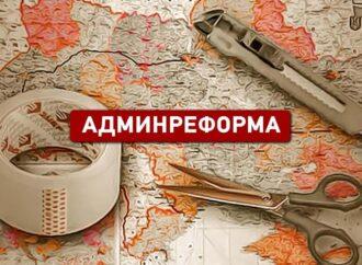 Що змінилося в Одеській області разом із межами районів?