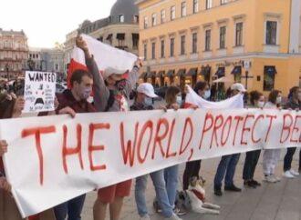 В Одессе прошла акция в поддержку пленника Лукашенко