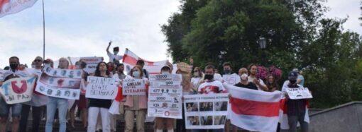 В Одессе снова протестовали белорусы (фото)