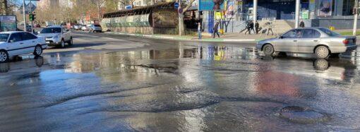 В Черноморске произошла крупная авария на водопроводе: часть города без воды (фото, видео)