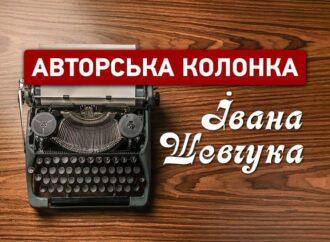 Пролітаючи над «гніздом порядку»: білоруський інцидент і його наслідки