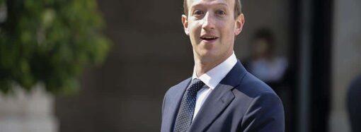 Марк Цукерберг: зачем нам социальные сети и в чем суть успеха