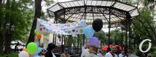 В одесском Горсаду повышали градус добрососедских отношений (фото)