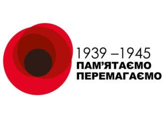 День Победы в Одессе отметят с оркестрами и фейерверком