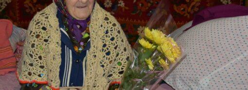 Жительница Одесской области отметила 108-й день рождения