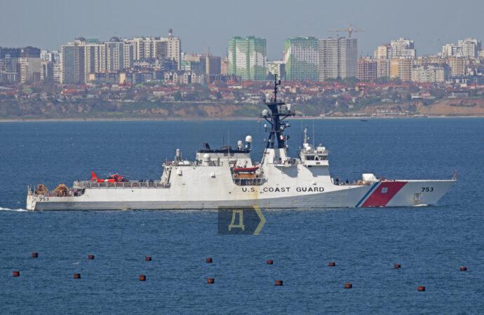 Американский фрегат покинул Одессу