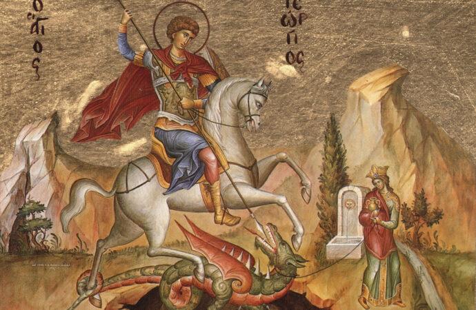 Сегодня день памяти Георгия Победоносца