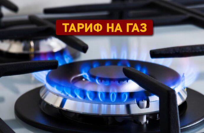 Какие тарифы на газ действуют в разных регионах Украины?