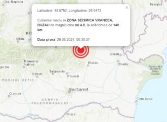 Одесскую область зацепило землетрясение