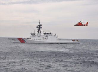 В Одессу зайдет корабль береговой охраны США, за которым следили россияне