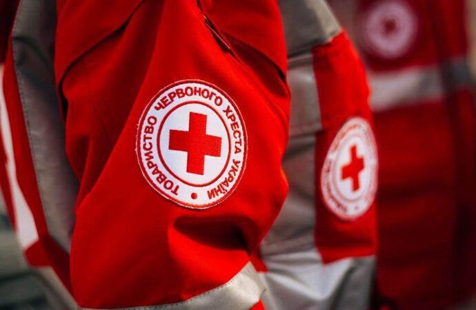 Добрые дела: кому поможет Красный Крест?