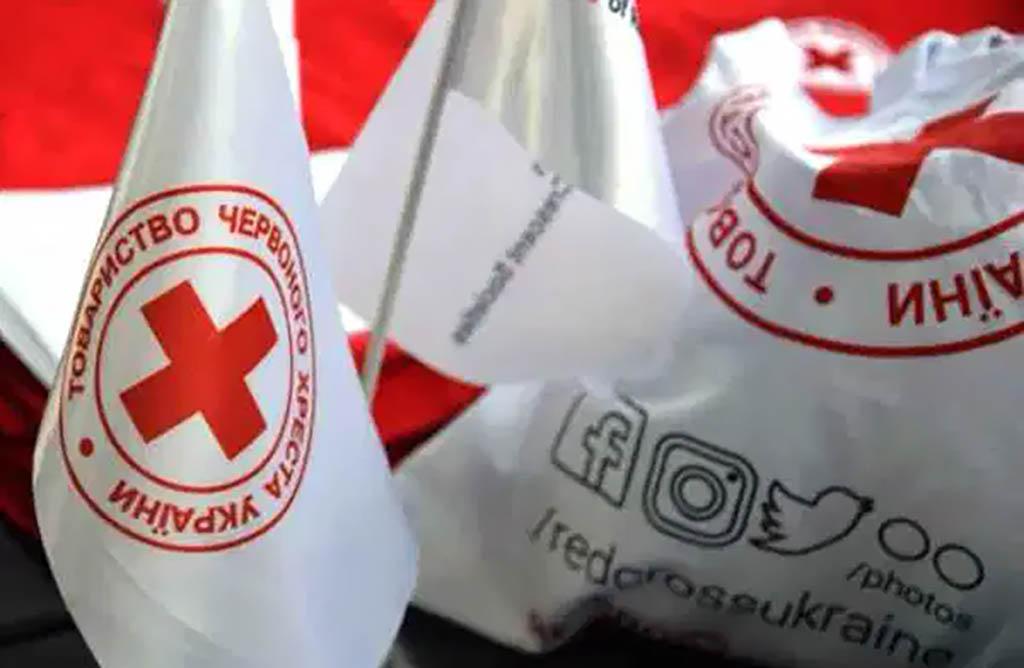 красный крест украина