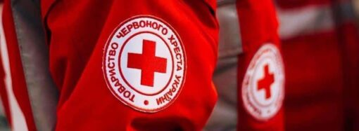 Чем поможет Общество Красного Креста?