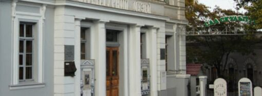 Международный день музеев: одесситов зовут на бесплатные экскурсии и «прививочный» тур