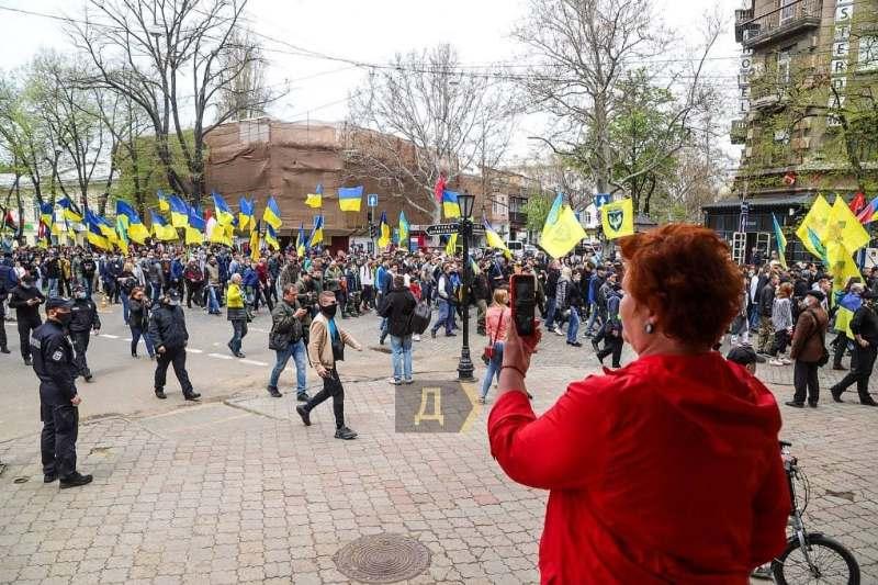 марш патриотов в Одессе, 2 мая 2021 г. 4