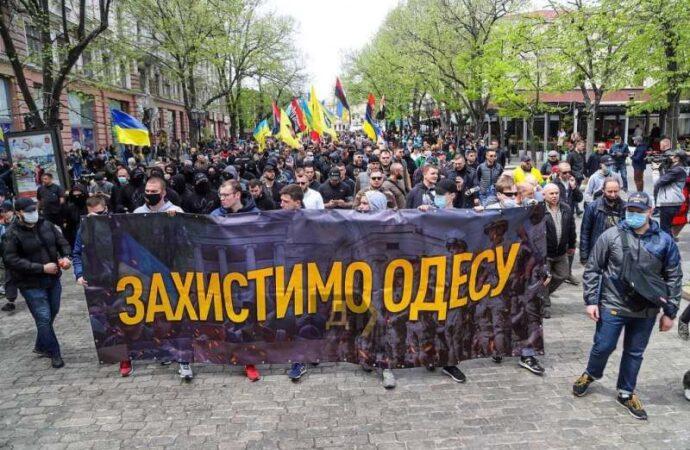 По центру Одессы прошел марш патриотов (фото)