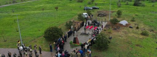 На мемориале 412-й батареи под Одессой перезахоронили останки 15 защитников города (фото)