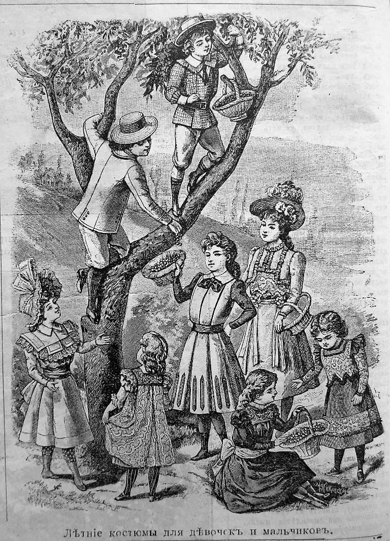 мода в Одессе 1899 г., дети