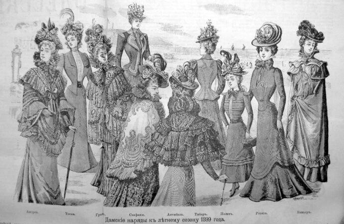 Незнакомая Одесса: летняя мода для дам и их чад в 1899 году (фото)