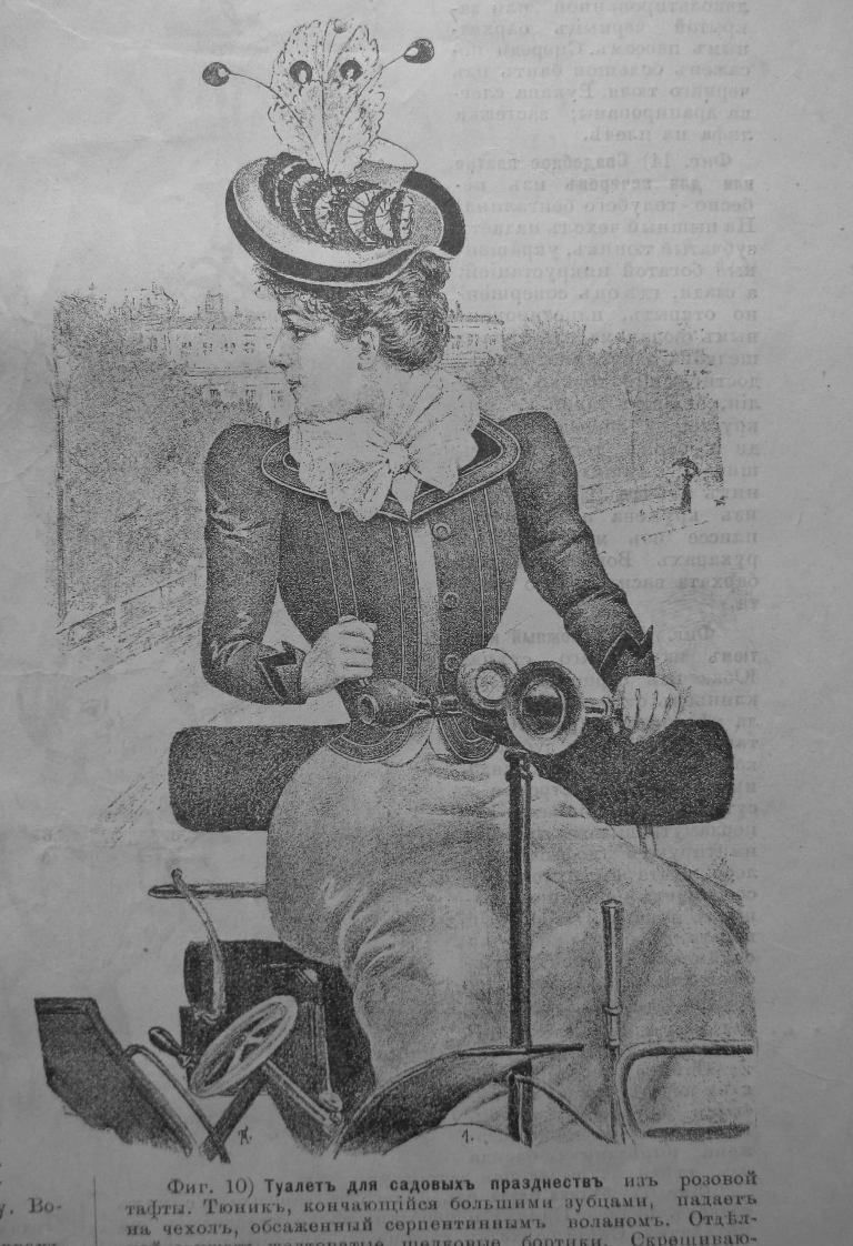 мода в Одессе 1899 г., авто