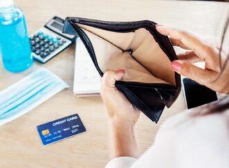 У кого могут списать деньги с банковского счета за долги
