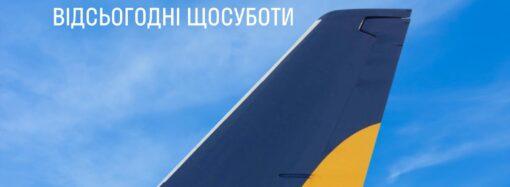 Из Одессы теперь можно улететь в Бодрум (Турция)