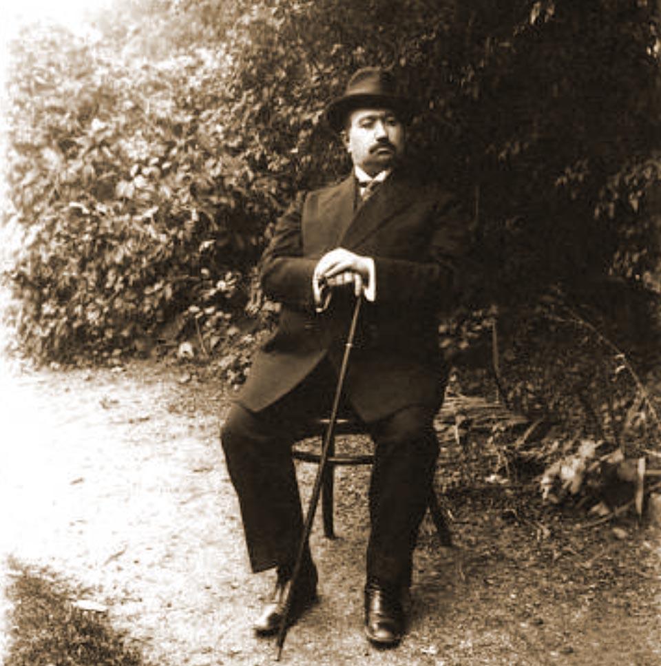 шах Мохаммед Али