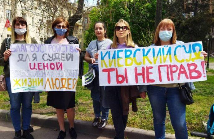 «Киевский суд, ты не прав»: лишенные зеленой зоны одесситы вышли на пикет (фото)