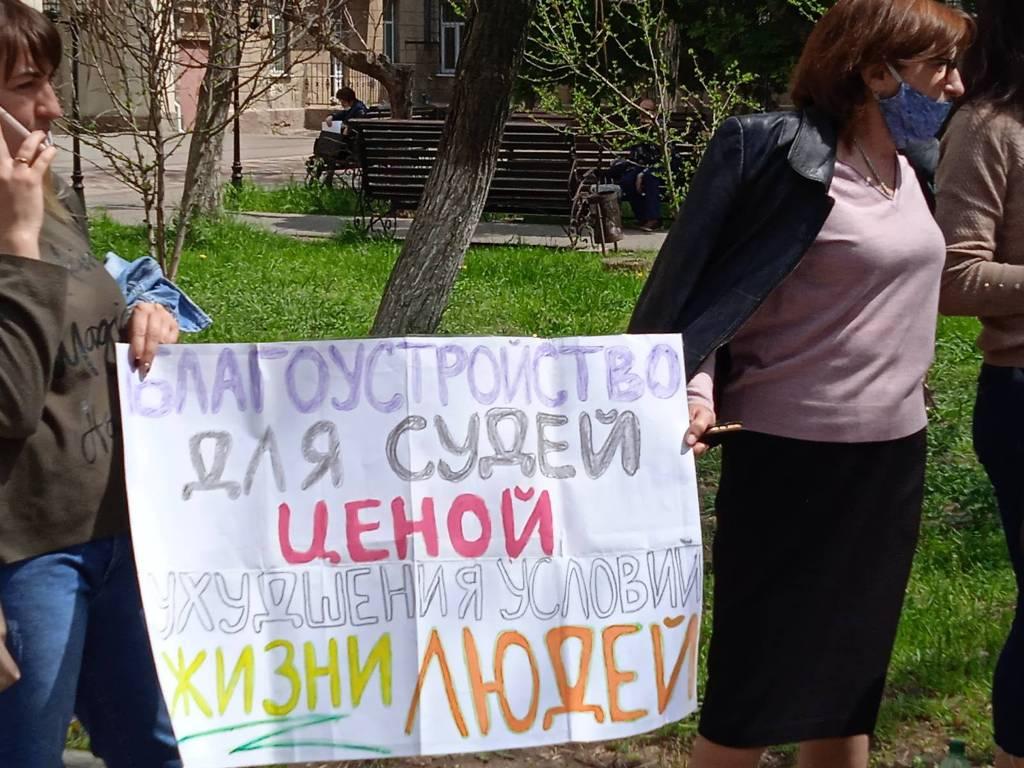 жители Черемушек вышли на пикет4