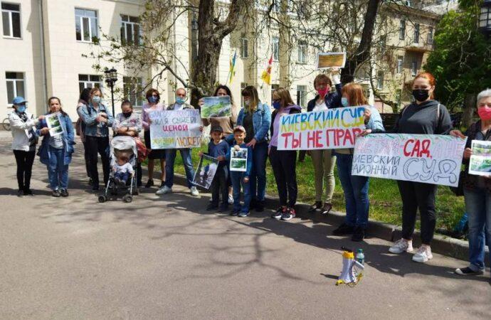 Одесситы против захвата зеленой зоны: «Киевский суд, ты не прав»