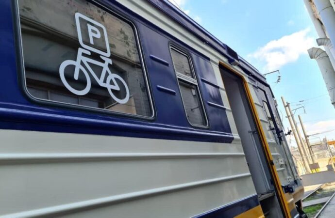 «Укрзалізниця» запустит поезд с вагонами для велосипедов