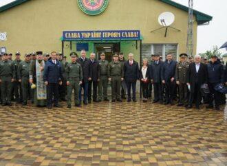 В Одесской области открыли обновленное пограничное отделение